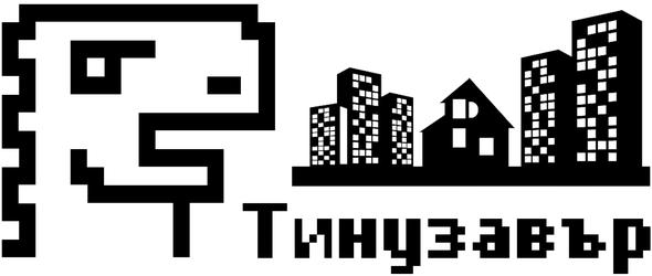Фондация Тинузавър Лого